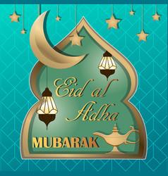 Muslim holiday eid al-adha mubarak kurban vector