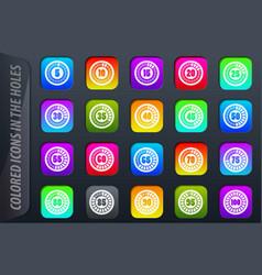 loader timer icons set vector image