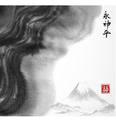 fuji mountain and abstract black ink wash painting vector image