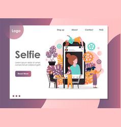 selfie website landing page design template vector image