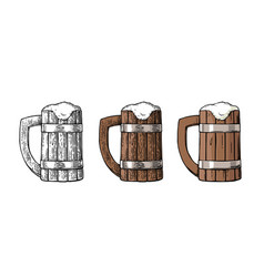 wooden mug set vector image