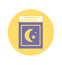 Holy koran icon block style design vector