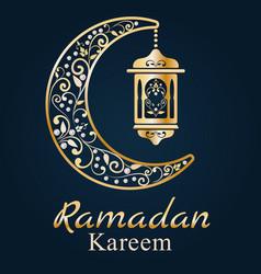 Ramadan greetings card kareem vector