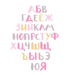 hand drawn alphabet geometric funny font vector image