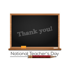 National teachers day design vector