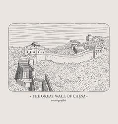 great wall of china vintage vector image vector image