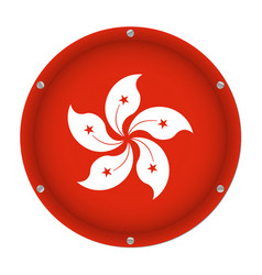 round metallic flag of hong kong with screws vector image