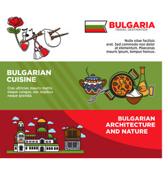 bulgaria travel destination promotional posters vector image vector image