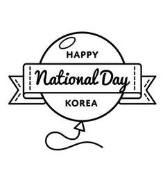 happy korea national day greeting emblem vector image vector image