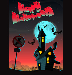 halloween greeting card with haunted house vector image