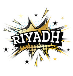 Riyadh comic text in pop art style vector