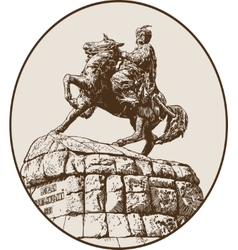 Monument famous ukrainian hetman bogdan vector