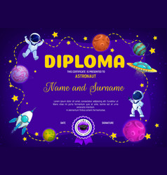 Education diploma with cartoon space and planets vector