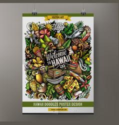 cartoon doodles hawaii poster template vector image