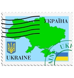 mail to-from Ukraine vector image
