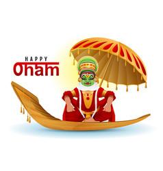 happy onam greeting card hindu festival of kerala vector image