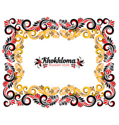 ornate floral rectangle frame in black red and vector image
