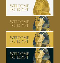 Travel banners golden mask pharaoh tutankhamun vector