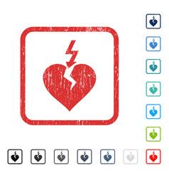 Break heart icon rubber watermark vector