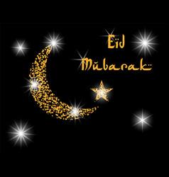 Crescent with the stars inscription eid mubarak vector