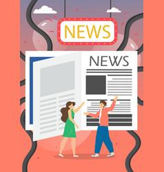 print newspaper flat style design vector image
