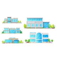 Dental clinic hospital dentist office buildings vector
