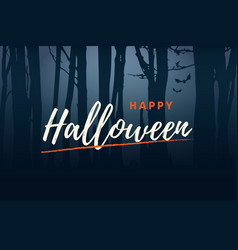 happy-halloween-title-logo-with-forest-background vector image