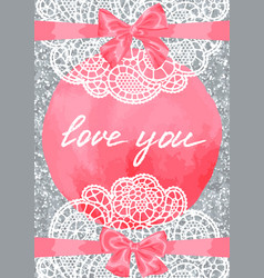 Wedding invitation or greeting card vector