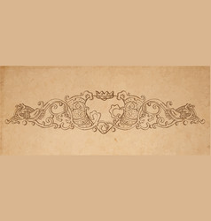 Paper cardboard with vintage ornament vector