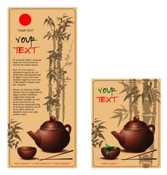 banners with teapot and cup of tea in Chinese styl vector image