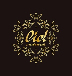 Gold Inscription Eid mubarak decorated with floral vector