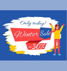 only today winter sale -30 vector image