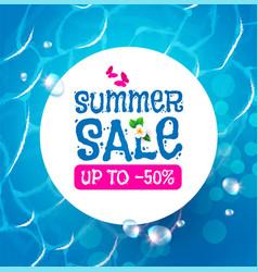 summer sale poster template season offer vector image
