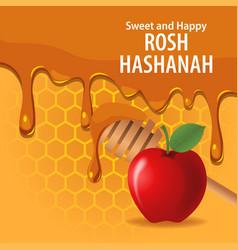 Happy rosh hashanah vector