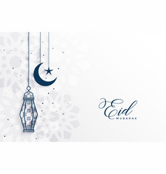 Islamic eid festival greeting with lamp and moon vector