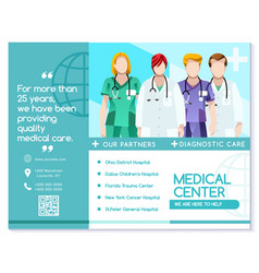 Trifold brochure medical clinic hospital blue vector