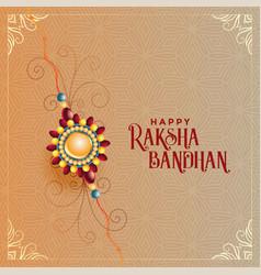 Artistic raksha bandhan indian festival background vector