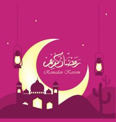 ramadan kareem greeting arabic calligraphy with vector image