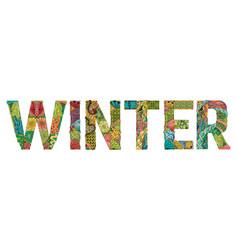 Word winter decorative zentangle object vector