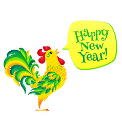 happy new year - cartoon style speech vector image