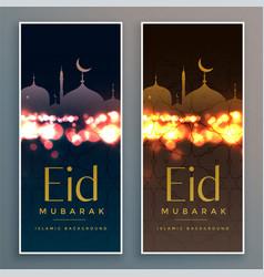 set of beautiful eid banners design vector image