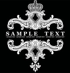 Royal Decorative Vintage Ornate Banner vector image