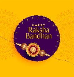 Brother and sister rakhi festival raksha vector