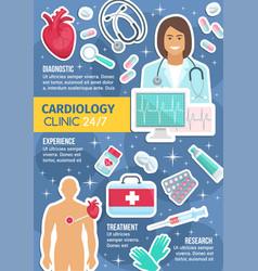 cardiology medicine clinic service vector image