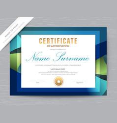 Certificate appreciation award diploma template vector