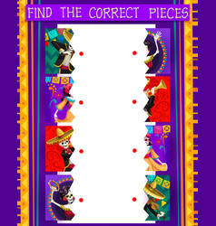 Find the correct half mexican holiday kids maze vector