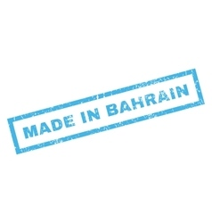 Made In Bahrain Rubber Stamp vector