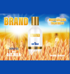 Shampoo or shower gel with oat milk plastic vector
