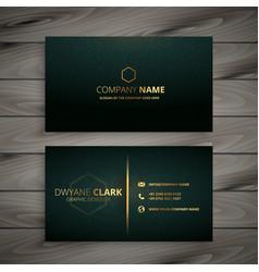 Premium elegant business card template vector