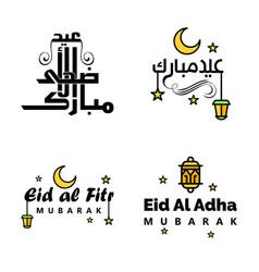 4 best eid mubarak phrases saying quote text vector